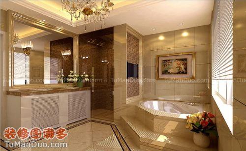 Bathroom Feng Shui